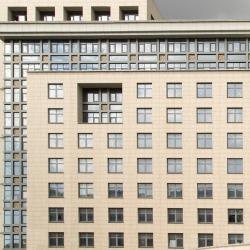 Многофункциональный центр  «Новый Арбат, 32»