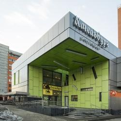Торговый центр вЛюберцах. комплекс №2.